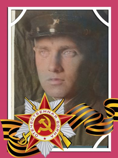Гагарин Иван Прокофьевич
