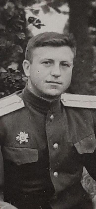 Косов Георгий Сергеевич