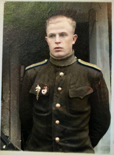Лейтенант Юрий К.