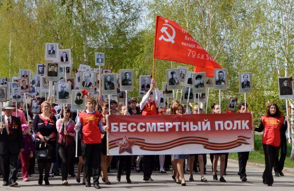 Кочковский район
