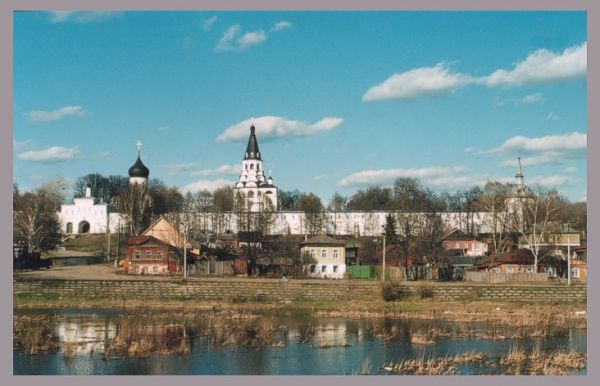 Александров