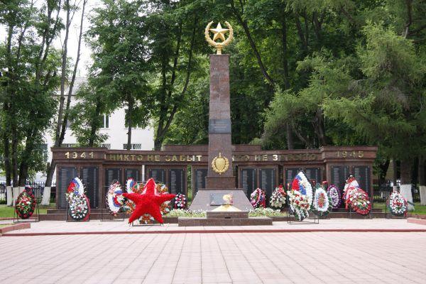 Рузский городской округ
