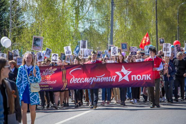 Лысково, Лысковский район