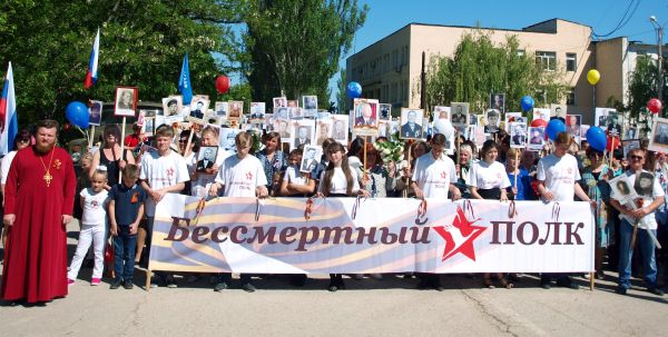 Нижнегорский район