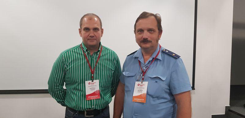 На конференции координаторов Бессмертного полка 2-3 ноября 2018 года г. Москва