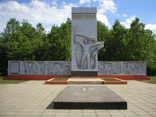 Монумент Славы павшим в кровопролитных боях Великой Отечественной войны (мемориальный комплекс, 1985 г.) (Вечный огонь (Огонь Славы)