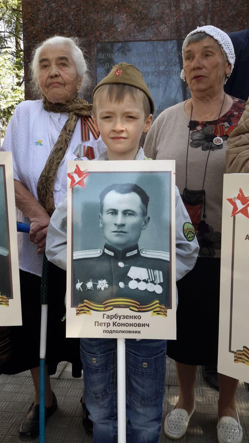2015. 8 мая. Прадед подполковник Гарбузенко Петр Кононович  и правнук Гарбузенко Георгий Павлович.  Разница в возрасте 99 лет.
