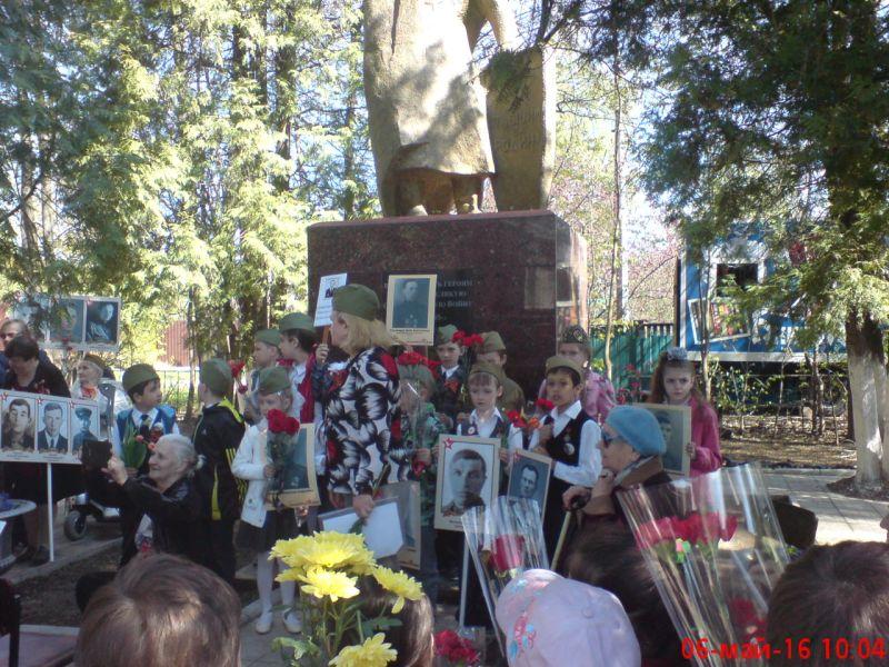 2016. 6 мая. Посвящение воинам. Школьники и учителя Звягинсой школы.