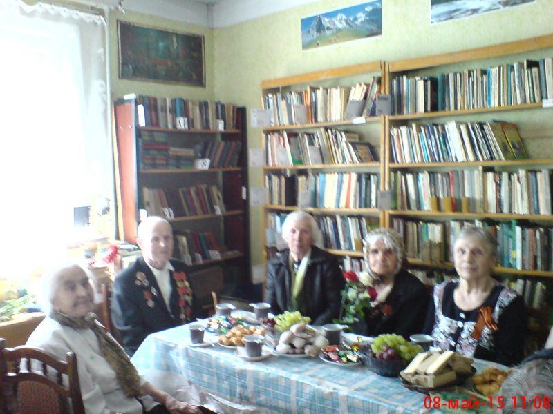 2015. 8 мая. В Звягинской библиотеке чаепитие для ветеранов.