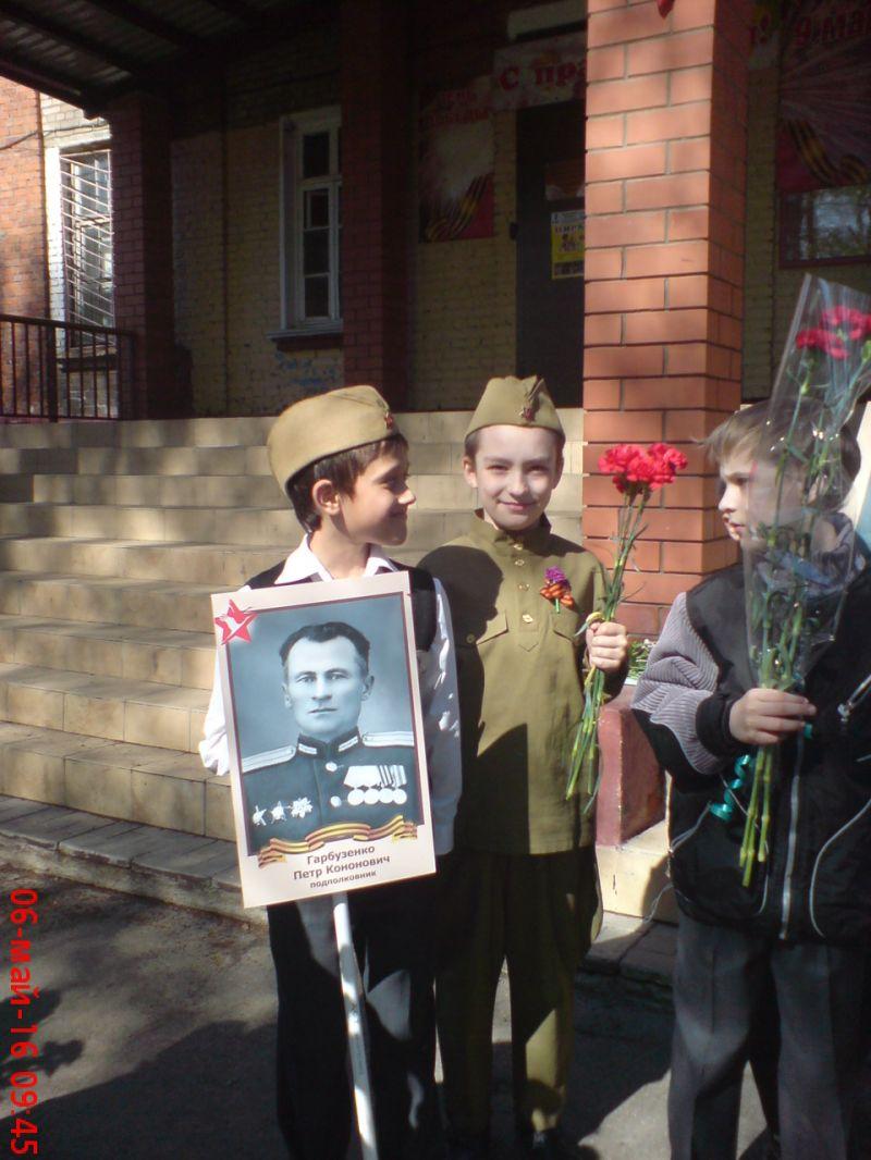 2016. 6 мая. Звягинский Бессмертный полк - защитники Отечества.