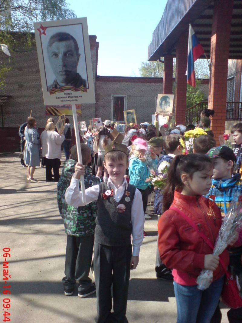 2016. 6 мая. Звягинский Бессмертный полк - начало шествия от Школы.