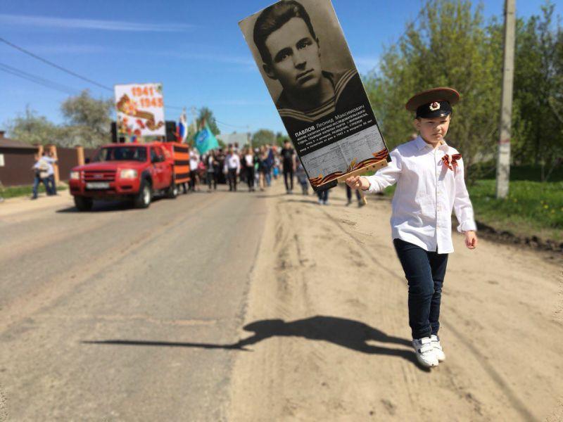 Бессмертный полк в с. Константиново 2018