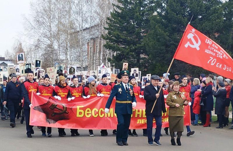 """9 МАЯ 2019 ГОДА Акция """"Бессмертный полк"""""""