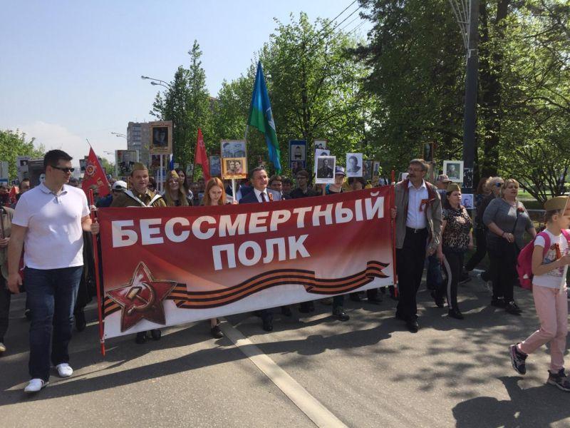 Шествие Бессмертного полка в Одинцово 9 мая 2019 года
