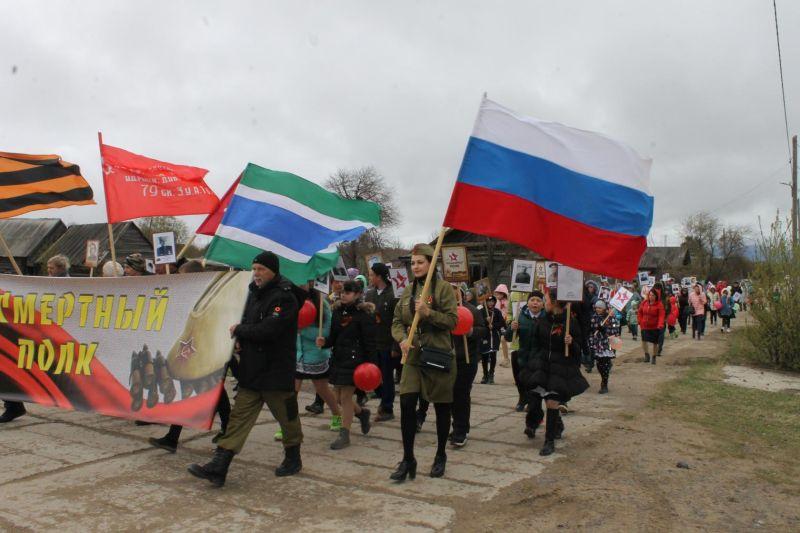 9 мая 2019г. Нижнетамбовское сельское поселение Хабаровского края