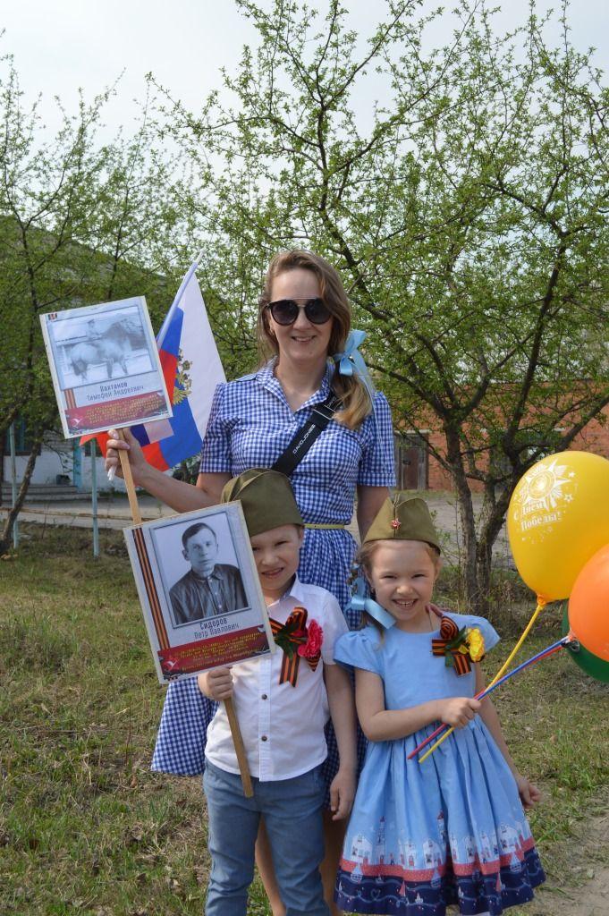 Семья Сидоровых - участники Бессмертного полка 2019 г.