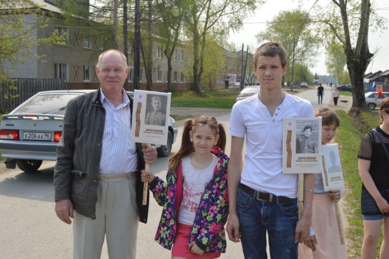 Семья Поротникова Леонида Тимофеевича - участники Бессмертного полка 2019