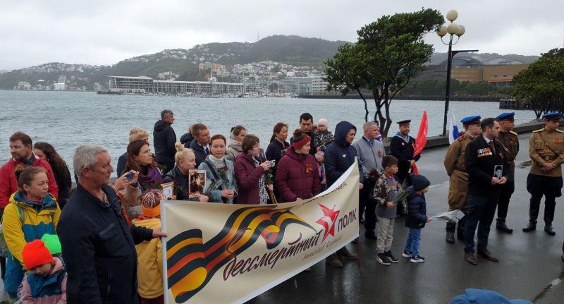 Марш Бессмертного Полка в Веллингтоне (Новая Зеландия). 9 Мая 2021 г.