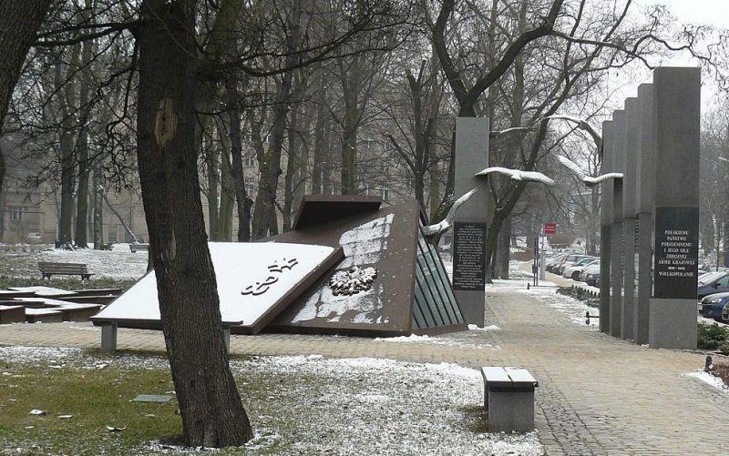 г. Познань. Мемориал подпольному польскому правительству.