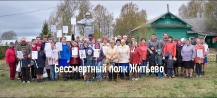 """""""Бессмертный полк Житьево"""" - 2019 г"""