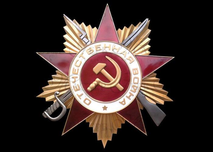 Поздравление внучке, картинки ордена великой отечественной войны