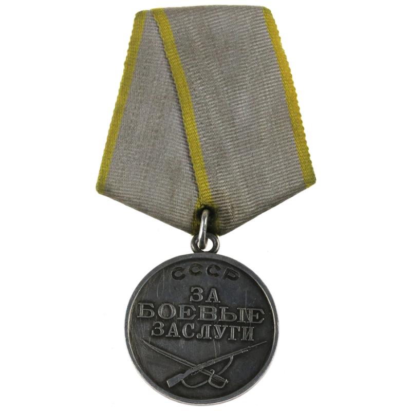 Медаль за боевые заслуги ссср картинка бисквит блюдо