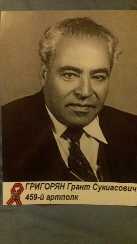 Композитор грант григорян фото