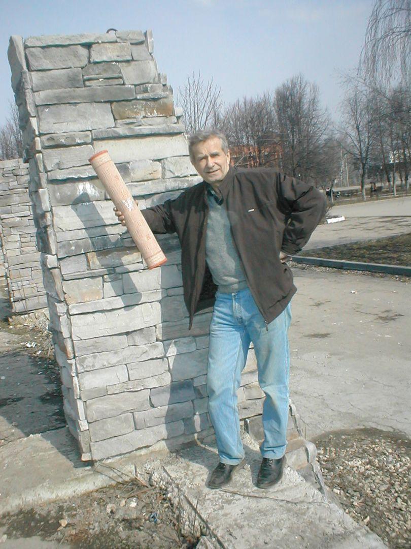 Щербаков Владимир Юрьевич