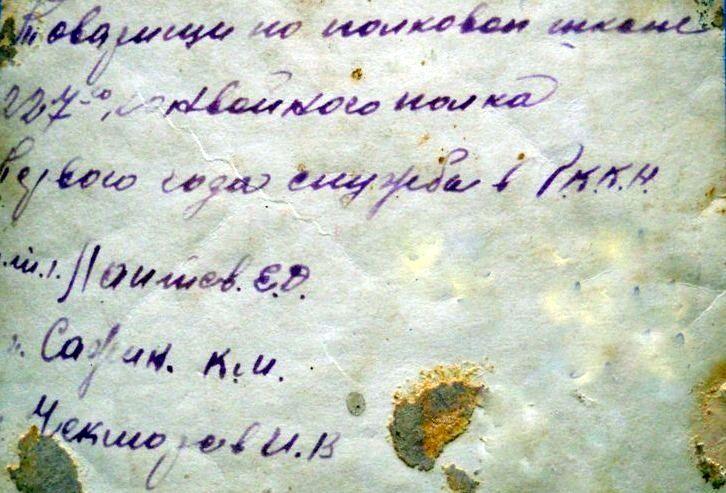 Лаптев Е.Д., Сажин К.М., Чекмарев И.В.