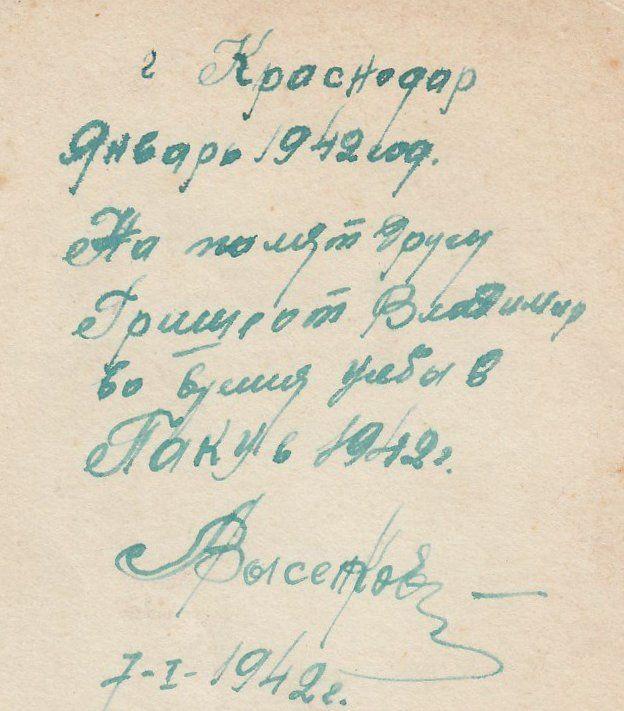 Лысенков Владимир