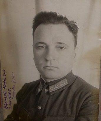 Слесарев Василий Маркович