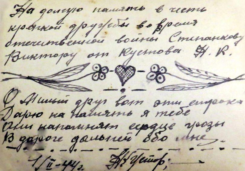 Кустов Н.К.