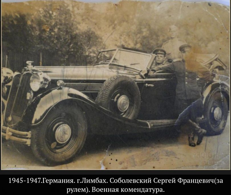 Соболевский Сергей Францевич (за рулем)
