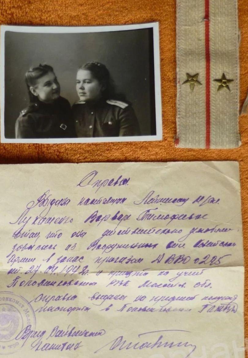 Лукашенко Варвара Тимофеевна