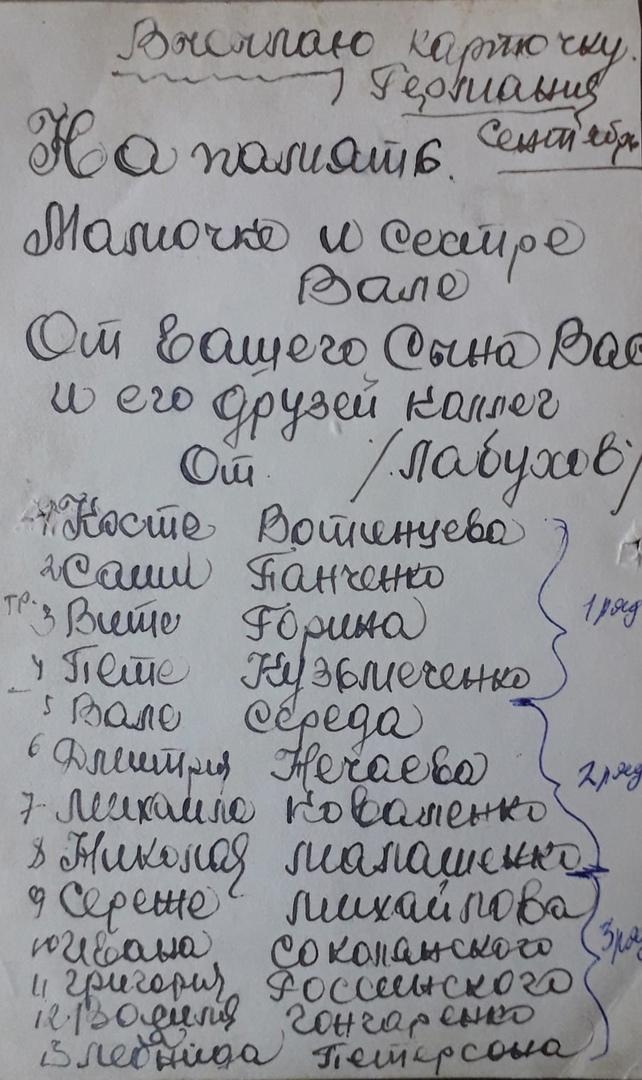 Друзья-коллеги Музвзвод