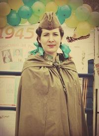 Максимова Елена Валерьевна