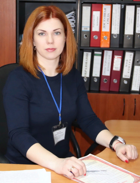 Курохтина Ольга Владимировна