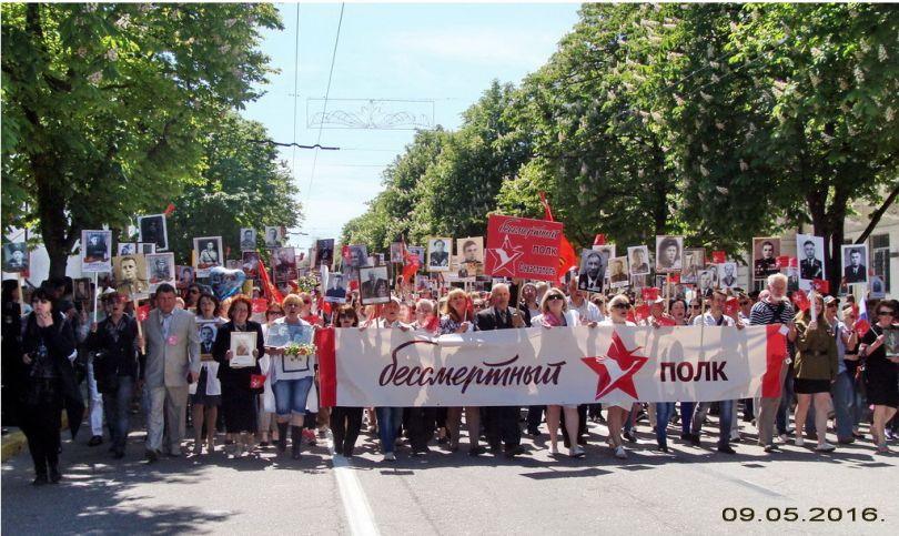 Севастопольское правительство запрещает «Бессмертному полку» использовать свой баннер – общественник