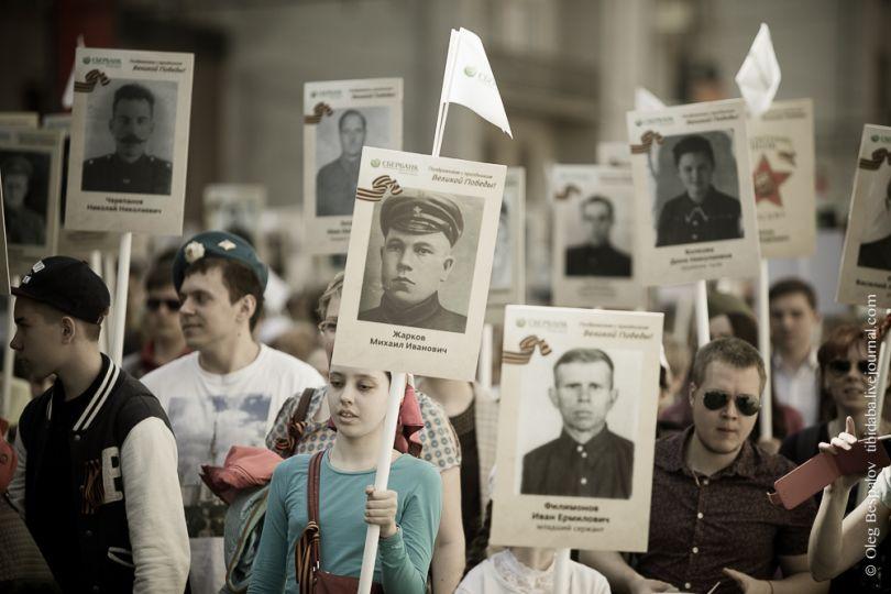 Портреты солдат банк использовал для самопиара